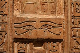 image of hieroglyphic  - Detail of an original Egyptian hieroglyphic  - JPG