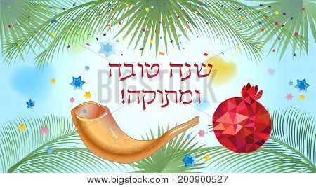 Rosh hashanah Happy