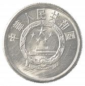 chinese fen coin