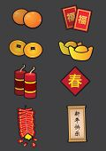picture of chinese crackers  - Vector illustration of traditional Chinese New Year decoration items in color on black background - JPG