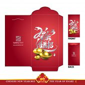 Chinese New Year Red Packet (Ang Pau) Design with Die-cut. Year of Snake. Translation: 2013 Brings P