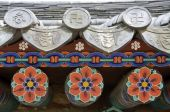 foto of seoraksan  - Tiles on a Temple at Seoraksan National ParkSouth Korea - JPG