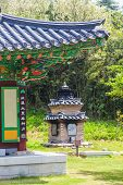 stock photo of seoraksan  - Korean Buddhist Temple complex  - JPG