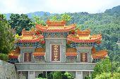 Kek Lok Si Buddhist Temple In Georgetown On Penang Island, Malaysia. poster