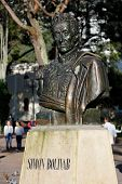 picture of bolivar  - Bust of revolutionary hero Simon de Bolivar in a public park in Bogota Colombia - JPG