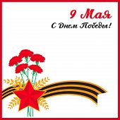 foto of victory  - Card with elements for victory day - JPG