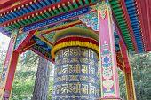 Mani Prayer Wheel In Land Of Medicine Buddha Retreat Center. Soquel, Santa Cruz County, California,  poster