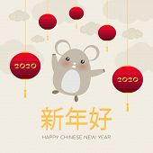 Cute 2020 Chinese New Year Traditional Greeting Elegant Card Illustration, Great For Banners, Flyers poster