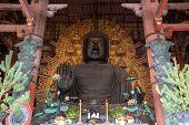 Daibutsu-den, The Big Black Buddha Statue At Todaiji Temple, Nara Prefecture, Japan. poster