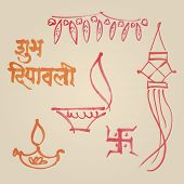 stock photo of swastik  - Sketches of various elements from Diwali festival  - JPG