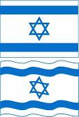 image of israeli flag  - Flat and waving Israeli Flag - JPG