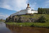 pic of house representatives  - Verkhotursky stone Kremlin  - JPG