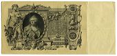 foto of xx  - Antique Russian banknote from the begining of XX century - JPG