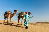 image of dune  - Rajasthan travel background  - JPG