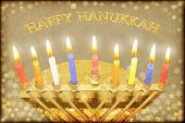 image of hanukkah  - Hanukkah greeting card  - JPG