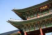 picture of seoul south korea  - Gyeongbokgung palace the largest palace and famous attraction of Seoul South Korea - JPG