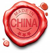 pic of wax seal  - made in China original product buy local buy authentic Chinese quality label red wax stamp seal - JPG