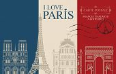Retro Postcard With Words I Love Paris And Rubber Stamp With Eiffel Tower. Vintage Vector Card In Th poster