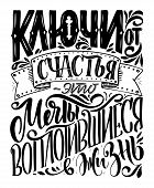 Surf Lettering Quote For Posters, Prints, Cards. Surfing Related Textile Design. Vintage Illustratio poster
