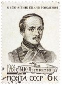Stamp Printed In Ussr Shows A Portrait Of M. Lermontov (russian Poet, Painter)