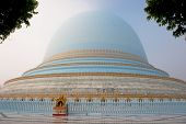 stock photo of sag  - Kaunghmudaw Paya stupa place of worship Sagging Myanmar - JPG