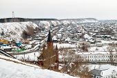 stock photo of trinity  - Tobolsk - JPG