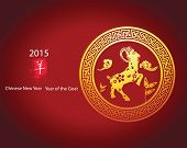 stock photo of chinese calligraphy  - Chinese New Year of the Goat 2015 - JPG