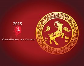 image of chinese calligraphy  - Chinese New Year of the Goat 2015 - JPG