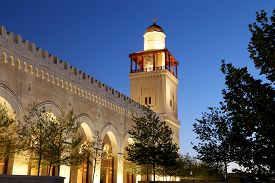 pic of amman  - King Hussein Bin Talal mosque in Amman  - JPG