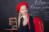 On The Blackboard In Ukrainian Is Written: 1st Of September. Classroom Work. School. Dog. Book. Back poster