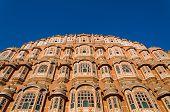 stock photo of palace  - Hawa Mahal palace  - JPG