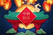 Mid Autumn Holiday Poster With Happy Mid-autumn Festival Calligraphy In Chinese And Rabbit, Full Moo poster