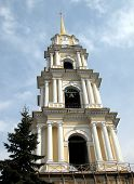 Russia, Rybinsk, Bell Tower Of Cathedral poster