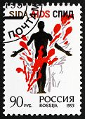 Postage Stamp Russia 1993 Prevention Of Aids
