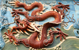 stock photo of dragon  - Nine Dragon Screen view in Forbidden City of Beijing China - JPG