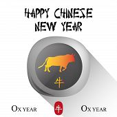 picture of oxen  - an isolated round label with an ox and text for chinese new year - JPG