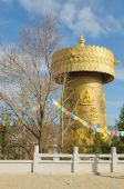 Постер, плакат: Крупнейший тибетский молитвы колесо в мире Шангри Ла Китай