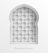 stock photo of muslim  - Vector 3D Muslim Paper Graphics - JPG