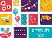 stock photo of traditional  - Jewish holiday  Purim - JPG