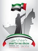 The United Arab Emirates National Day Celebration Card. Translation The United Arab Emirates Nationa poster
