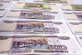 Постер, плакат: Преимущество номиналом 500 рублей