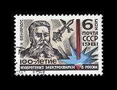 Ussr - Circa 1981, May 12: Canceled Stamp Printed In Ussr, Shows Centenary Of Welding In Russia By N