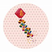 "stock photo of chinese crackers  - "" Wish Spring Comes"" Chinese Firecrackers Theme Elements, illustration vector eps , cute colorful cartoon icon. - JPG"