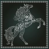 picture of carousel horse  - Christmas lace card with gold horse silhouette - JPG