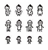 foto of maternity  - Maternity Elderly Kids icons simple vector illustration - JPG