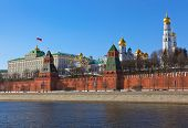 picture of winter palace  - Kremlin in Moscow  - JPG