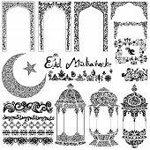 stock photo of ramazan mubarak  - easy to edit vector illustration of Eid Mubarak - JPG
