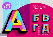 Vector Mosaic Funky Typeset. Textured Geometric Cyrillic Type. Trendy Polygonal Russian Typography F poster