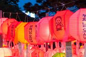 picture of seoul south korea  - Paper lanterns lit up at Bongeunsa Temple during Buddha - JPG