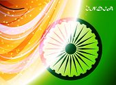 stock photo of indian independence day  - Indian Independence Day background with  wheel - JPG